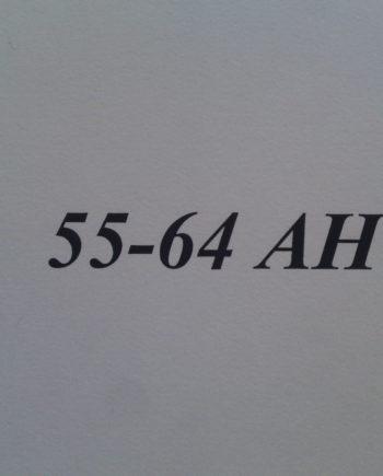 55-64 Ah-ig